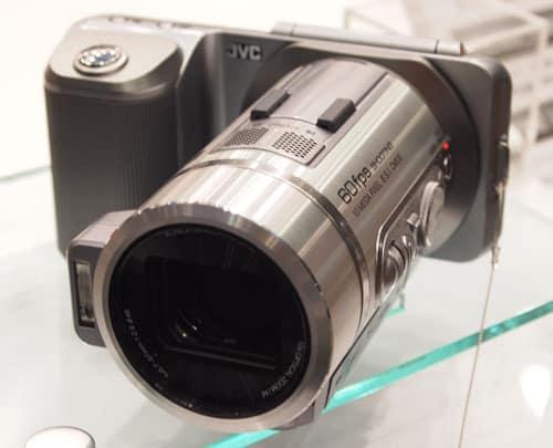 Product Image - JVC GC-PX1