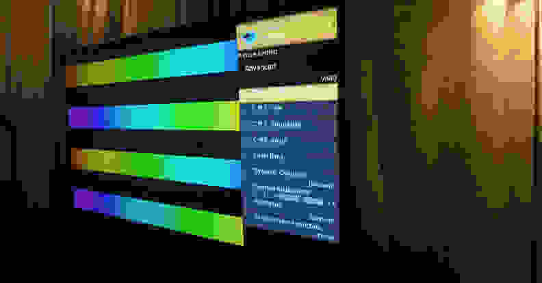 SunBrite-Veranda-software
