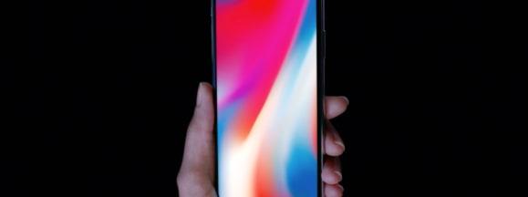 Iphone x hero