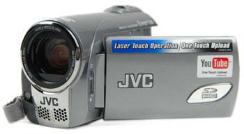 Product Image - JVC  Everio GZ-E100