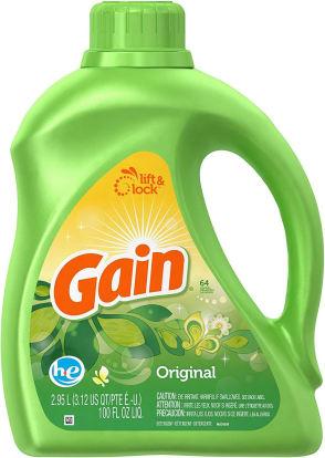 Product Image - Gain HE Original
