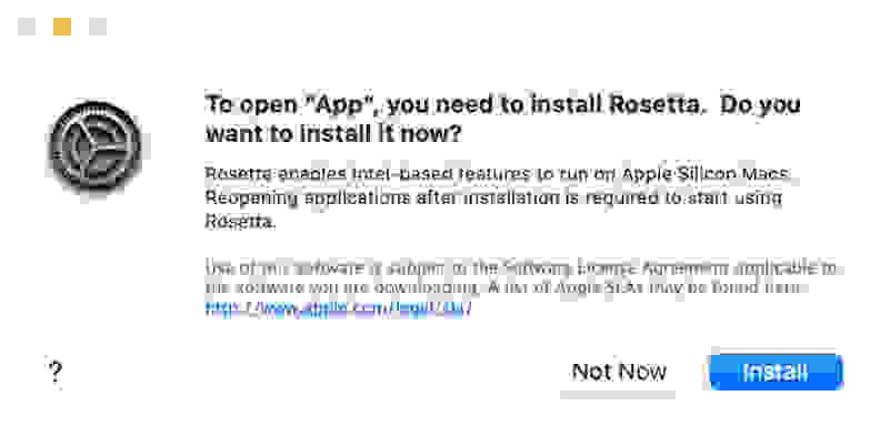 A Mac OS pop-up message prompts the user to install Rosetta, a compatibility framework for running software on Apple devices.