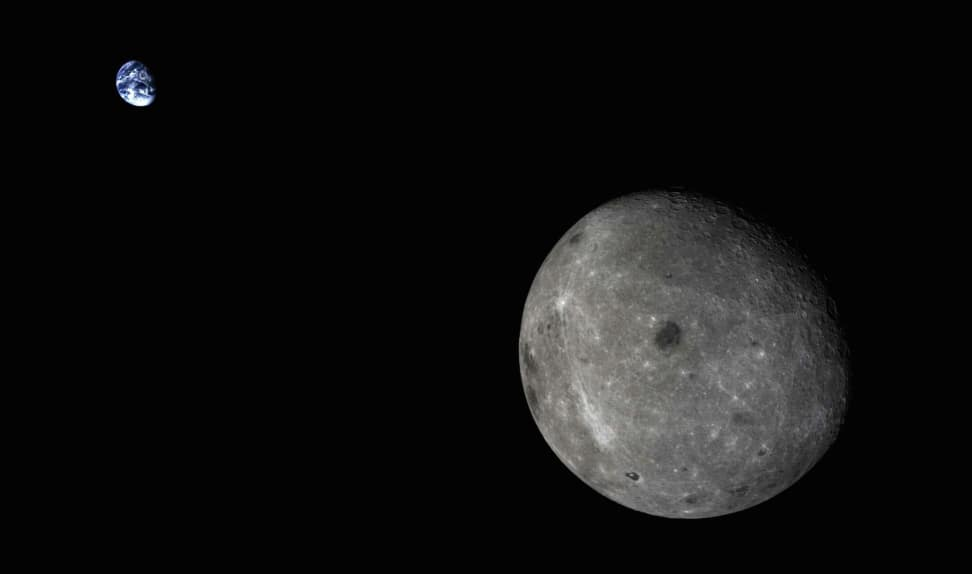 Chang'e 5-T1 On the Far Side of the Moon.jpg