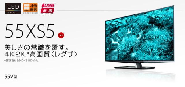 Toshiba_xs5.jpg