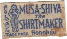 aloha-shirt-label.jpg