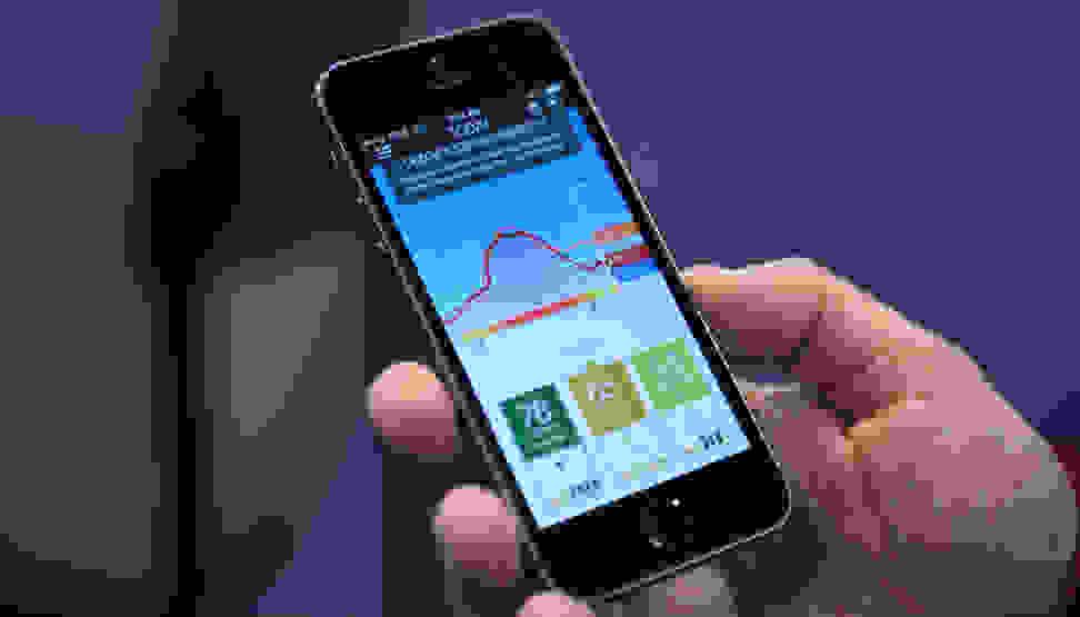 AmpStrip App