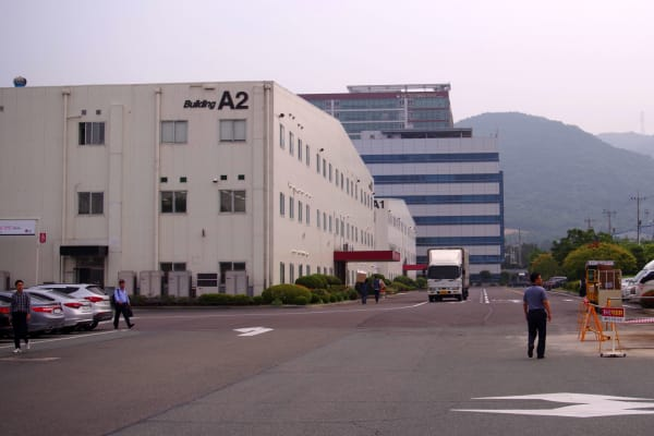 LG Appliance Factory Exterior