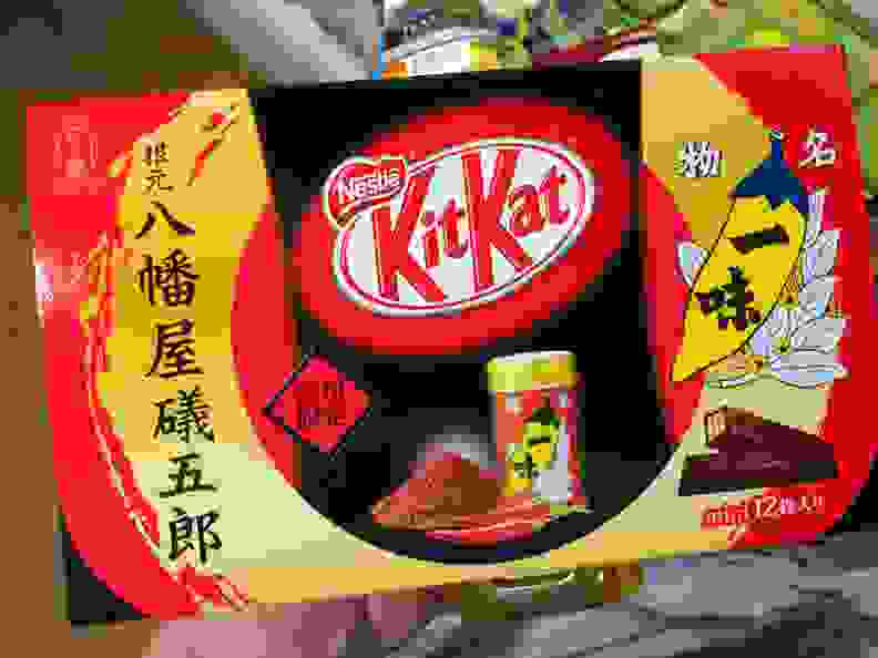 Chili Pepper KitKats
