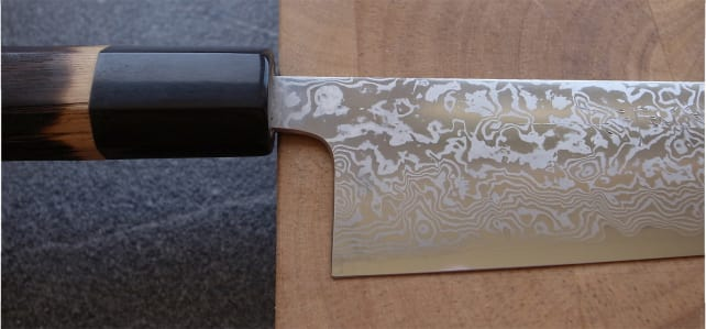 Damascus Cladding