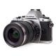 Product Image - Olympus  OM-D E-M5